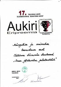 kanuti1